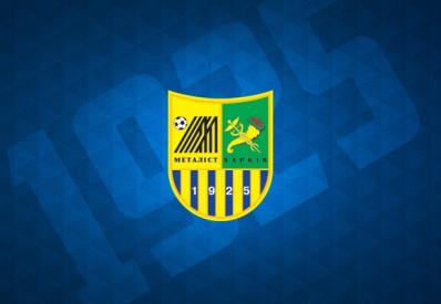 Луценко: ФК «Металлист» возвращается в собственность государства