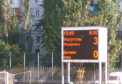 «Динамо» засчитали техническое поражение за неявку в Мариуполь
