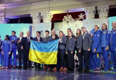 Представлять Украину на Олимпиаде-2018 будут 33 спортсмена