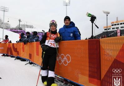 Украина начала Олимпиаду выступлением в могуле