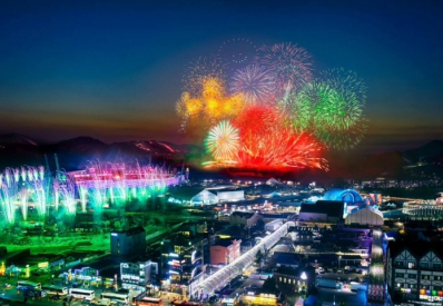 В Пхенчхане проходит церемония закрытия Олимпийских игр