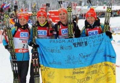 Сборная Украины не поедет на этап Кубка мира по биатлону в Россию