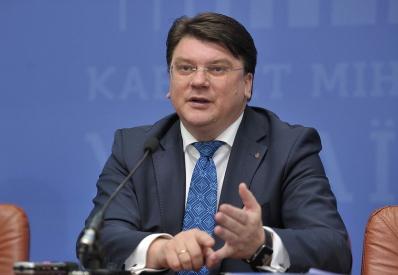 Минспорта уточнило приказ о запрете на участие в турнирах в РФ