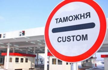 Юрий Бутусов: Гройсмана «заказало» «управление К» Службы безопасности