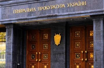 ГПУ расследует выплату премий руководству «Нафтогаза»