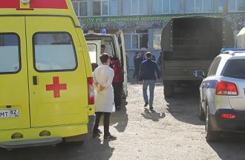 Opublikovan Spisok Pogibshih V Kerchi