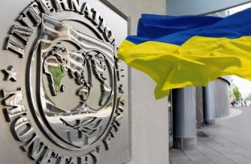 Украина может получить транш по новой программе МВФ до конца года