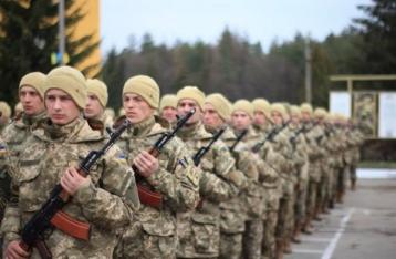 В Украине проведут частичную мобилизацию