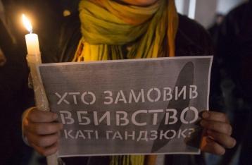 Луценко назвал фамилию ключевого подозреваемого в деле Гандзюк