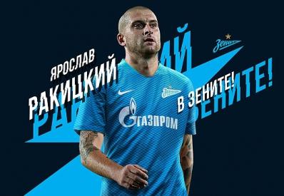 Игрок сборной Украины перешел в российский «Зенит»