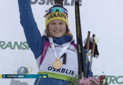 Украинка стала двукратной чемпионкой мира по биатлону