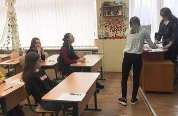 В Украине стартовало пробное ВНО-2019