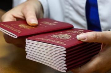 ЕС не планирует «паспортные» санкции против РФ