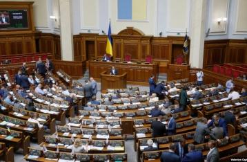 Регламентный комитет перенес заседание по инаугурации