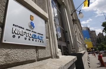 Россия отказалась проводить газовые переговоры в мае
