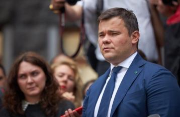 Минюст не может обжаловать назначение Богдана главой АП