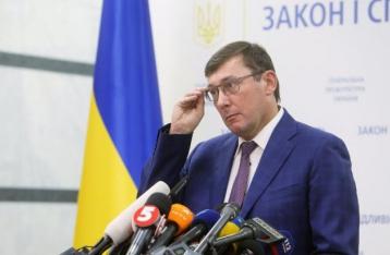 Зеленский подписал представление на увольнение Луценко