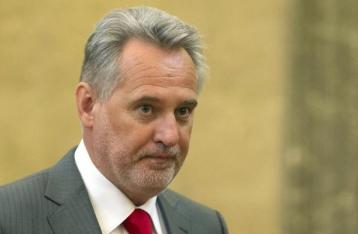 Австрийский суд одобрил экстрадицию Фирташа в США