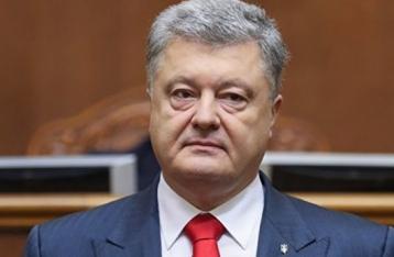 ГПУ закрыла одно из дел против Порошенко