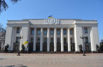 Комитет ВР рекомендовал принять в целом законопроект об импичменте президента