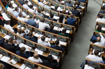 Рада поддержала в первом чтении перезагрузку власти