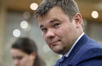«Схемы»: Богдан летал с Азаровым в РФ перед Евромайданом
