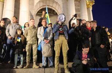 В центре Киева проходит акция «Нет капитуляции»