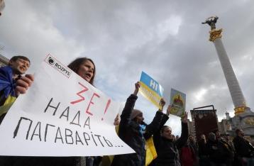 Богдан считает акции «Нет капитуляции» проплаченными