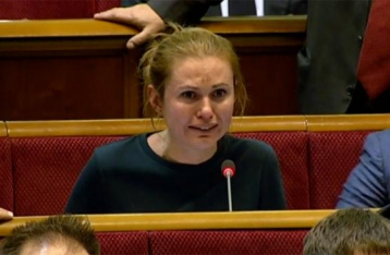 «Предлагала взятки нардепам»: Арахамия предложил исключить Скороход из фракции