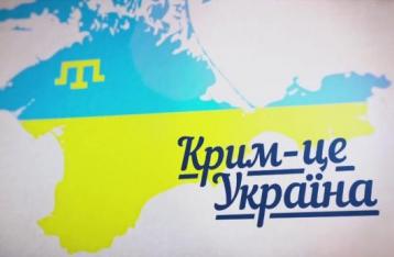Зеленский хочет привлечь США к переговорам по Крыму