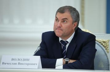 Володин: Венгрия предложила РФ вместе защищать права нацменьшинств в Украине