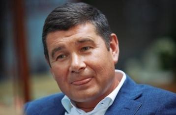 СМИ: Онищенко задержали в Германии