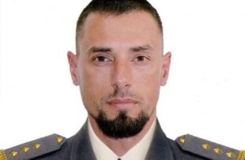 Боевики передали Украине тело погибшего на Донбассе полковника СБУ