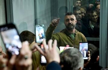 Дело Шеремета: Суд рассматривает апелляцию на арест Антоненко