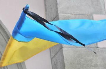 В Украине объявлен траур в связи с катастрофой самолёта МАУ