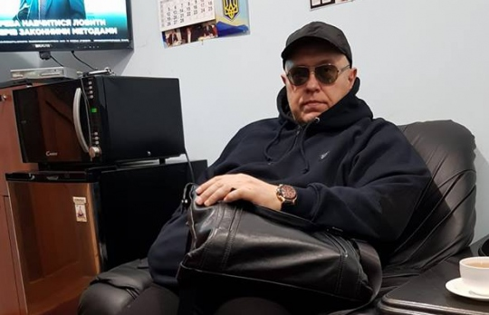 Правоохранители задержали фигуранта дела Гандзюк Павловского