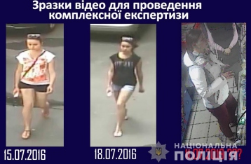 Полиция обнародовала результаты экспертизы относительно Дугарь