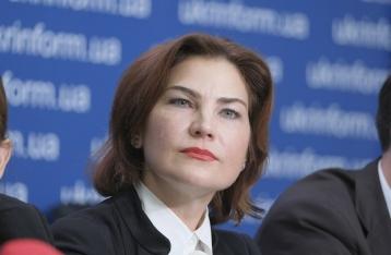 Зеленский уже назначил Венедиктову генпрокурором