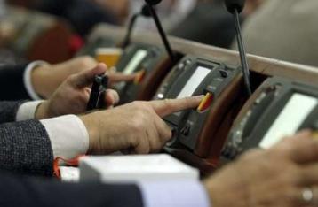 Рада одобрила в первом чтении «антиколомойский» законопроект