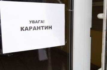 Минздрав: К ослаблению карантина не готовы 11 областей и Киев