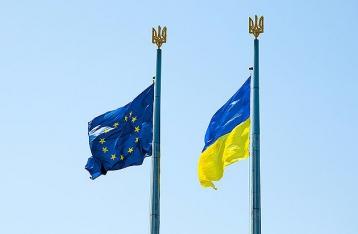 Украина получила от Еврокомиссии €500 миллионов финпомощи