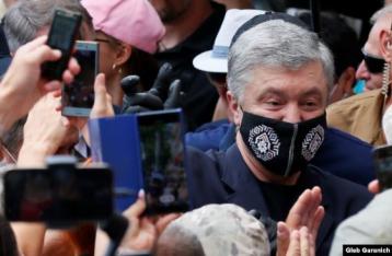 Суд не смог избрать меру пресечения Порошенко