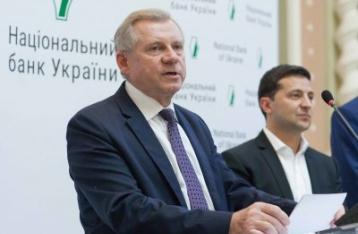 Послы G7: Подрыв независимости НБУ поставит под угрозу поддержку реформ в Украине