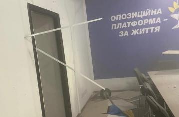 В офисе ОПЗЖ в Полтаве произошел взрыв, есть пострадавшие