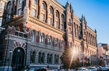 Зеленский обсудил с банками кандидатов на должность главы НБУ