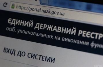 Зеленский сообщил НАПК, что не задекларировал облигации