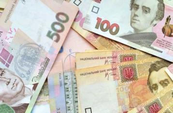 ВВП Украины сократился почти на 6%