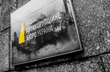 НАБУ подозревает нардепа в причастности к коррупционной схеме