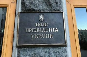В ОП призвали сократить расходы на содержание органов власти