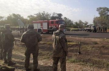 В Минобороны назвали причину крушения самолёта